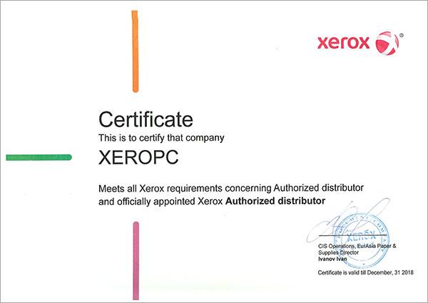 Certificate_XEROPC_Premyer_Partner_2018.jpg (28 KB)