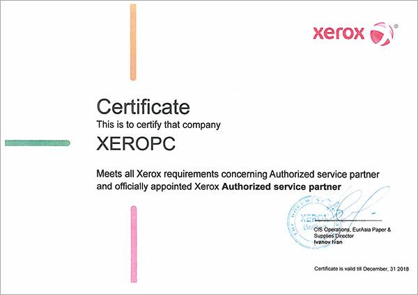 Certificate_XEROPC_Service_Partner_2018.jpg (27 KB)